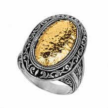 18kt Yellow Gold and Sterling Silver Oxidized Hammered Finished Oval Byzantine Ring.